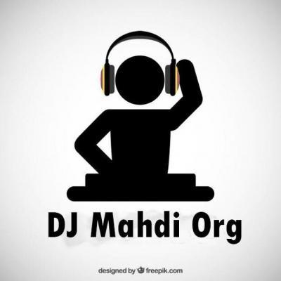 کانال DJ Mahdi ORG