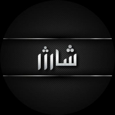 کانال Sharxer