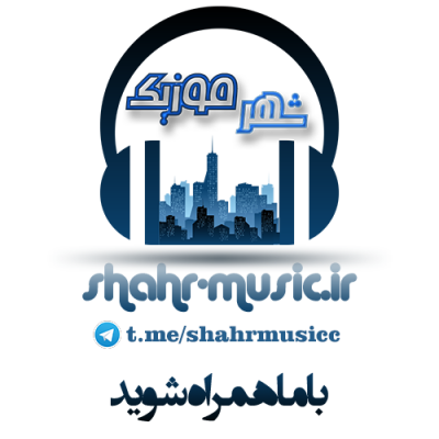 کانال Shahr-Music