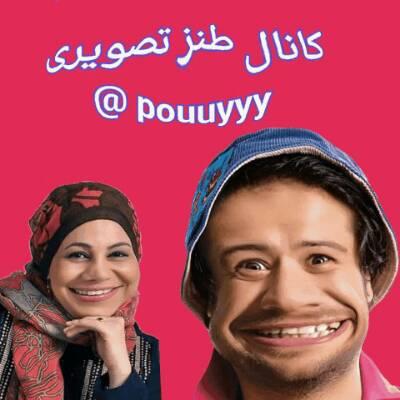 کانال طنز تصویری