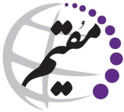 کانال پایگاه خبری ایرانیان