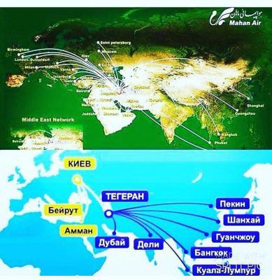 کانال اقامت اوکراین