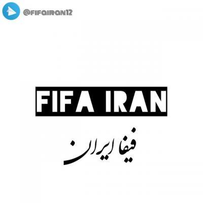 کانال fifa iran