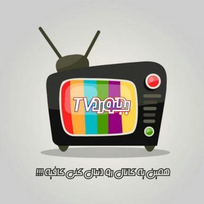 کانال بجنوردTV