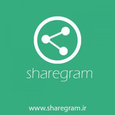 کانال sharegram