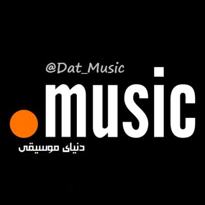 کانال دات موزیک
