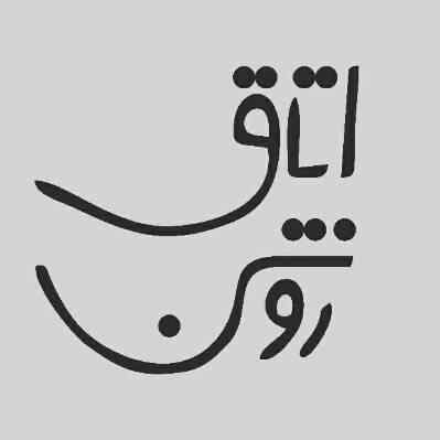 کانال کارگاه هنری اتاق روشن