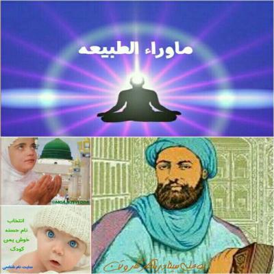 کانال ذکرخدا-معجزه دعا