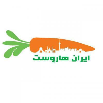کانال ایران هاروست
