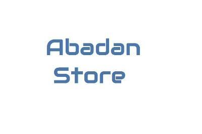کانال Abadan Store