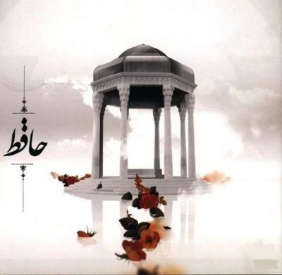 کانال ادبیات فارسی کنکور