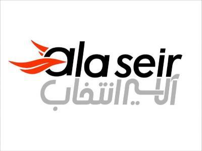 کانال ALASEIR travel agenc