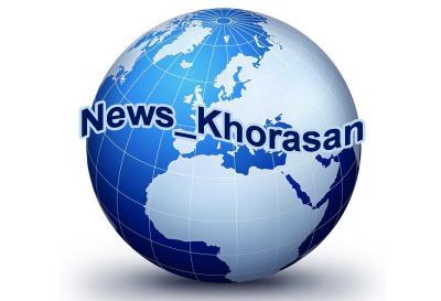 کانال News_Khorasan