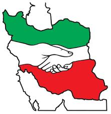 کانال ایران زیبا
