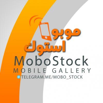 کانال موبو استوک