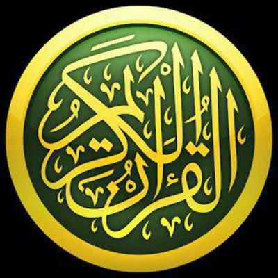 کانال هر شب یک صفحه قرآن