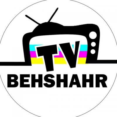 کانال بهشهر تی وی