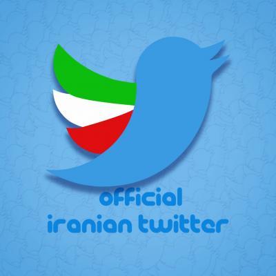 کانال توییتر پارسی