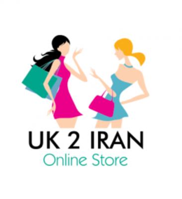 کانال انگلستان به ایران
