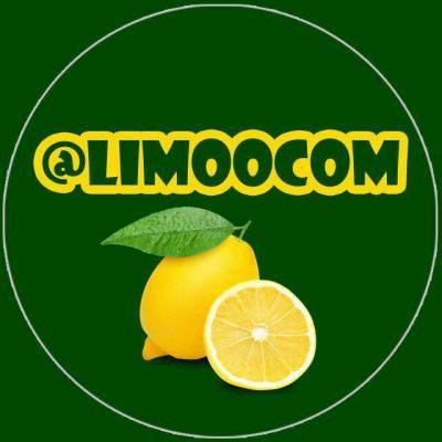 کانال لیموکام