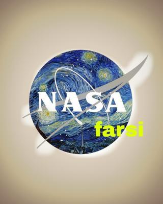 کانال ناسا فارسی 🚀
