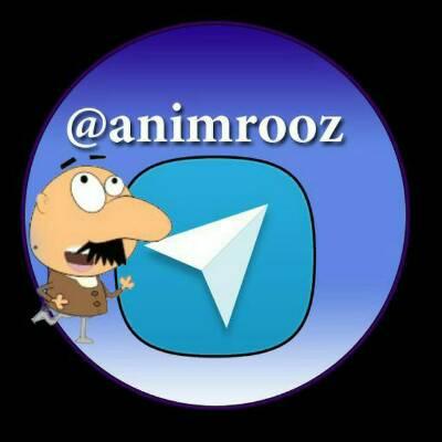 کانال انیروز انیمیشن طنز تاز
