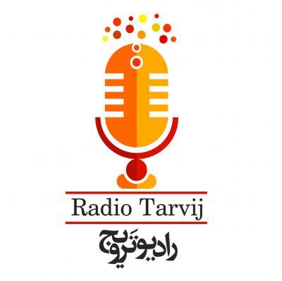 کانال رادیو ترویج
