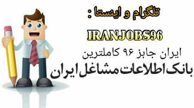 کانال بانک مشاغل ایران