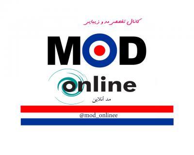 کانال مد آنلاین | Mod onlin