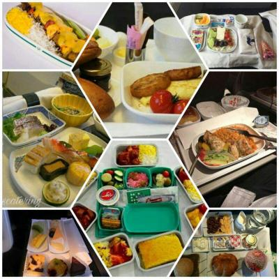 کانال Airline catering
