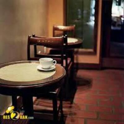 کانال کافه تنهایی