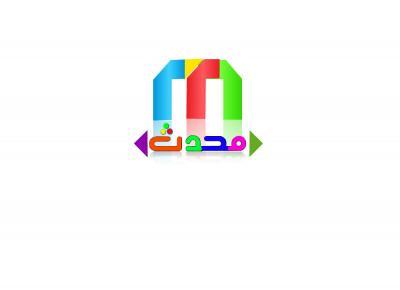 کانال محدث
