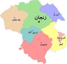 کانال استان زنجان