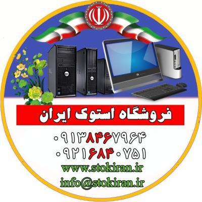 کانال فروش لپ تاپ و موبایل