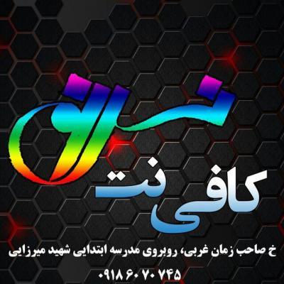 کانال استخدامی های اسدآباد