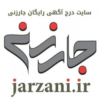 کانال جارزنی jarzani.ir