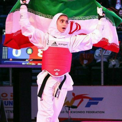 کانال تکواندو ایرانی