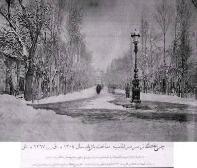 کانال Historical pictures