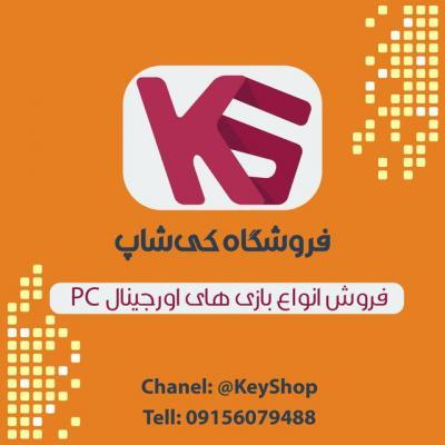 کانال فروش بازیهای PC