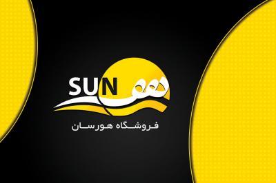 کانال فروشگاه هورسان کرمان