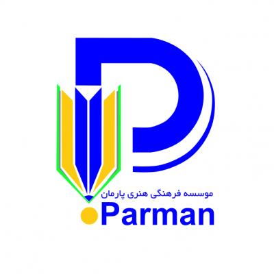 کانال موسسه زبان پارمان