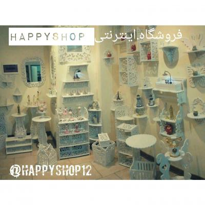 کانال Happy shop