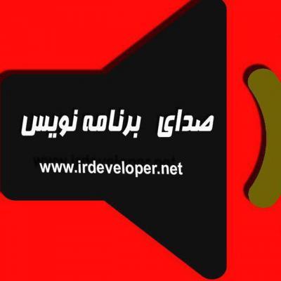 کانال آموزش ویدیویی C#.net