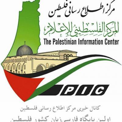 کانال رسمی اطلاع رسانی فلسطین