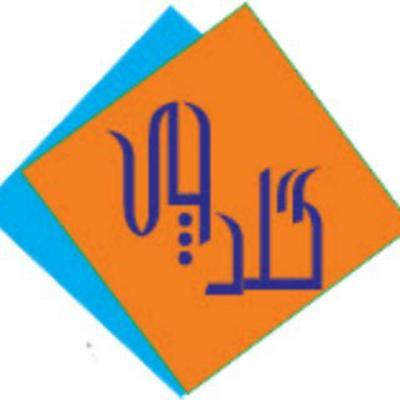 کانال گلدچی
