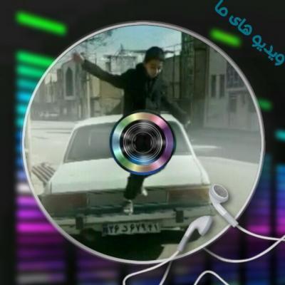 کانال ویدیو و موزیک