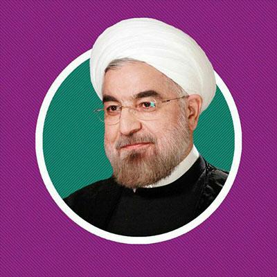 کانال رسمی ستاد حسن روحانی