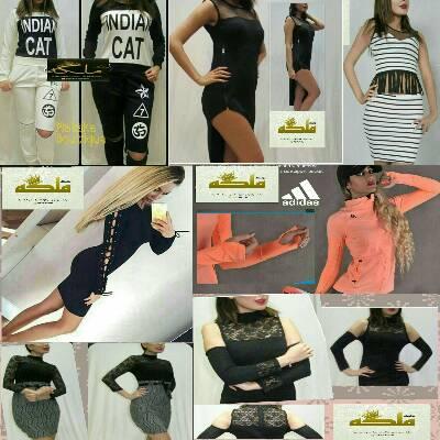 کانال لباسهای اسپرت زنانه