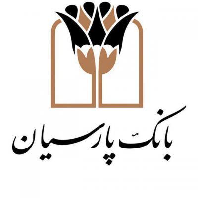 کانال بانک پارسیان