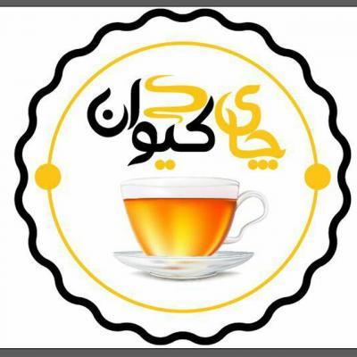کانال چای کیوان